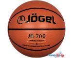 Мяч Jogel JB-700 (размер 5)