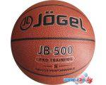 Мяч Jogel JB-500 (размер 5)