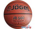 Мяч Jogel JB-500 (размер 6)