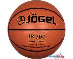 Мяч Jogel JB-700 (размер 6)