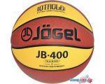 Мяч Jogel JB-400 цена