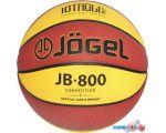 Мяч Jogel JB-800 цена