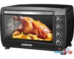 Мини-печь CENTEK CT-1532-46 Convection