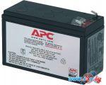 Аккумулятор для ИБП APC RBC17 (12В/9 А·ч)