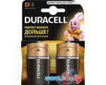 Батарейки DURACELL D 2 шт.