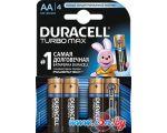 Батарейки DURACELL AA Turbomax 4 шт. в Гомеле