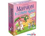Настольная игра Мир Хобби Манчкин в стране чудес