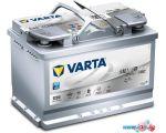 Автомобильный аккумулятор Varta Silver Dynamic AGM 570 901 076 (70 А·ч)