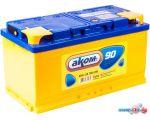 Автомобильный аккумулятор AKOM 6СТ-90VL R+ (90 А·ч)
