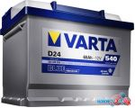Автомобильный аккумулятор Varta Blue Dynamic E11 574 012 068 (74 А/ч)