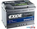 Автомобильный аккумулятор Exide Premium EA852 (85 А/ч)
