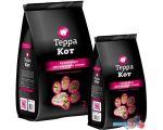 Корм для кошек ТерраКот Для взрослых кошек с говядиной и овощами 10 кг в Бресте