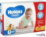 Подгузники Huggies Classic 4 (68 шт) цена