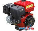 Бензиновый двигатель FERMER FM-177MX