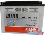 Мотоциклетный аккумулятор FIAMM FB16AL-A2 (16 А·ч)