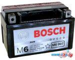 Мотоциклетный аккумулятор Bosch M6 YTX7A-4/YTX7A-BS 506 015 005 (6 А·ч)