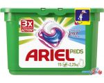Капсулы для стирки Ariel 3 в 1 Touch of Lenor Fresh (15 шт)