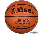 Мяч Jogel JB-100 (размер 5)