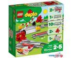 Конструктор LEGO Duplo 10882 Железнодорожные пути