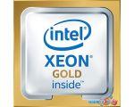 Процессор Intel Xeon Gold 6146