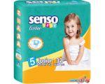 Подгузники Senso Baby Ecoline Junior 5 (32 шт)