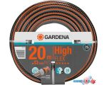Gardena HighFLEX 13 мм (1/2, 20 м) 18063-20