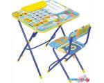 Складной стол Nika КУ3 Первоклашка-осень в интернет магазине