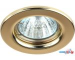 Точечный светильник ЭРА ST1 GD