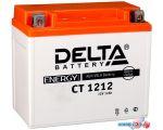 Мотоциклетный аккумулятор Delta CT 1212 (12 А·ч)
