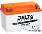 Мотоциклетный аккумулятор Delta CT 1207 (7 А·ч)