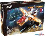 Конструктор CaDa Небесный прыгун с минифигуркой C54006W
