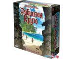 Настольная игра Мир Хобби Робинзон Крузо: Приключения на таинственном острове vol.2