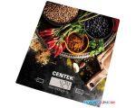 Кухонные весы CENTEK CT-2462 Специи цена