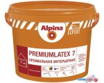 Краска Alpina Expert Premiumlatex 7 (База 1, 10 л)