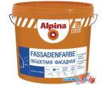 Краска Alpina Expert Fassadenfarbe (10 л)