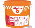 Краска Alpina Expert Mattlatex (белый, 10 л)