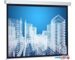 Проекционный экран CACTUS Wallscreen CS-PSW-187x332