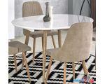 Обеденный стол Halmar Edward (белый/дуб сан ремо)
