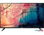 Телевизор Harper 50U750TS