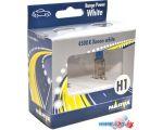 Галогенная лампа Narva H1 Range Power White 2шт [48641RPW]