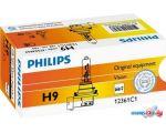Галогенная лампа Philips H9 Vision 1шт [12361C1]