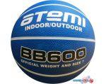 Мяч Atemi BB600 (7 размер)