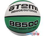 Мяч Atemi BB500 (7 размер) в Бресте