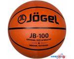 Мяч Jogel JB-100 (размер 6)