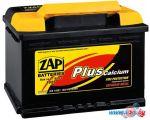 Автомобильный аккумулятор ZAP Plus 575 20 R (75 А/ч)