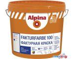 Краска Alpina Expert Fakturfarbe 100 (База 1, 15 кг)