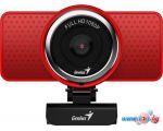 Web камера Genius ECam 8000 (красный)
