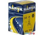 Галогенная лампа Narva H10 1шт [48095]