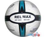 Мяч Relmax Low