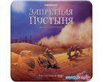 Настольная игра Стиль Жизни Запретная пустыня (Forbidden Desert)
